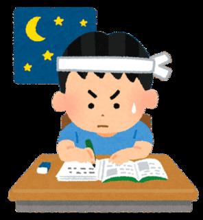 テスト勉強イラスト-min.png