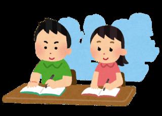 勉強する子ども達イラスト-min.png