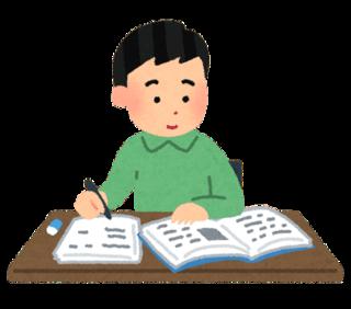 勉強する男の子イラスト-min.png