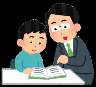 勉強を教える父親イラスト-min.png
