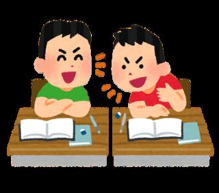 授業中にしゃべる子どもイラスト-min.png
