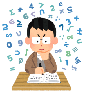 数学者イラスト-min.png