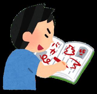 本に落書きをする男の子イラスト-min.png