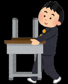 机を運ぶイラスト-min.png