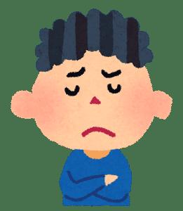 考える男の子イラスト-min.png