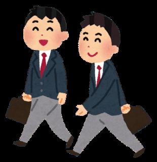 通学中の男の子たちイラスト-min.png